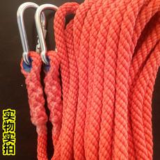 Верёвки, шнуры, ремни Colorful