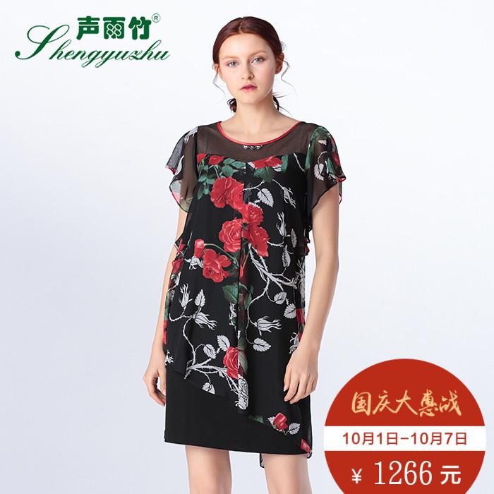 声雨竹专柜女装夏季新品 优雅印花短袖圆领拼接假两件雪纺连衣裙