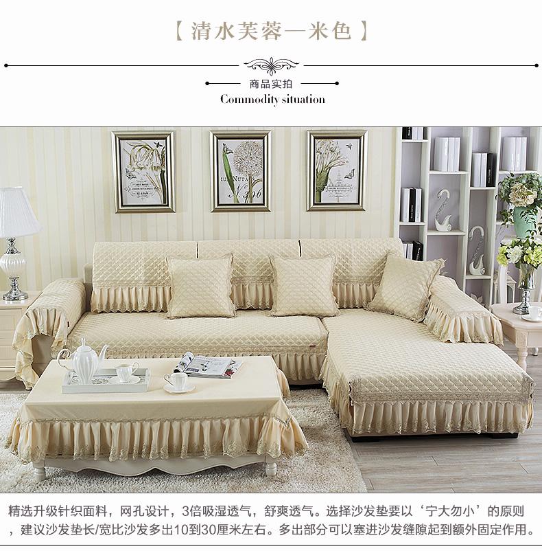 简约现代布艺欧式沙发垫子四季通用防滑客厅皮沙发套全包罩巾定做