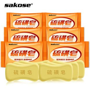 6盒装 硫磺皂香皂正品沐浴除螨虫面部硫黄皂去螨虫皂洗脸皂女男士