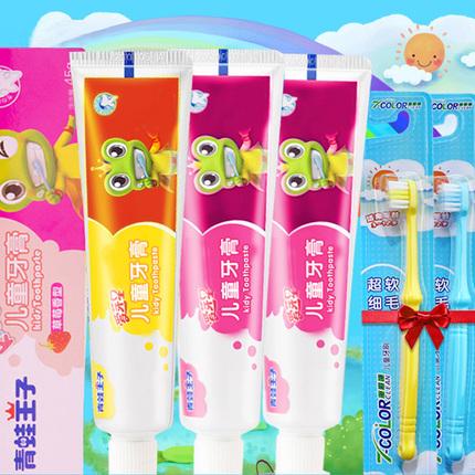 青蛙王子儿童牙膏水果味可吞咽食防蛀3-6-12岁宝宝换牙期牙膏套装