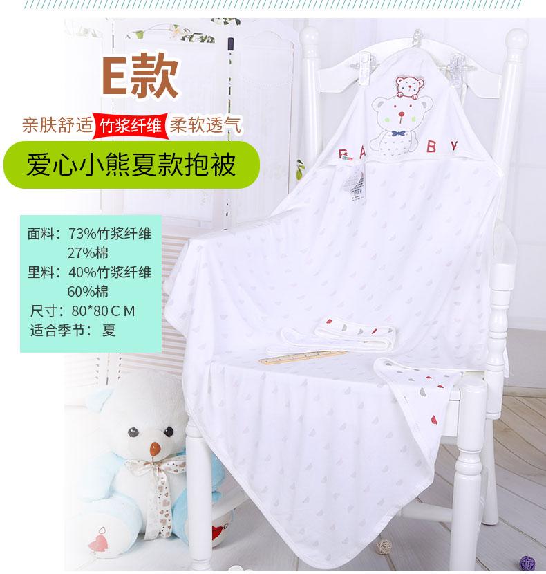 莱比母婴专营店_比多乐品牌产品评情图