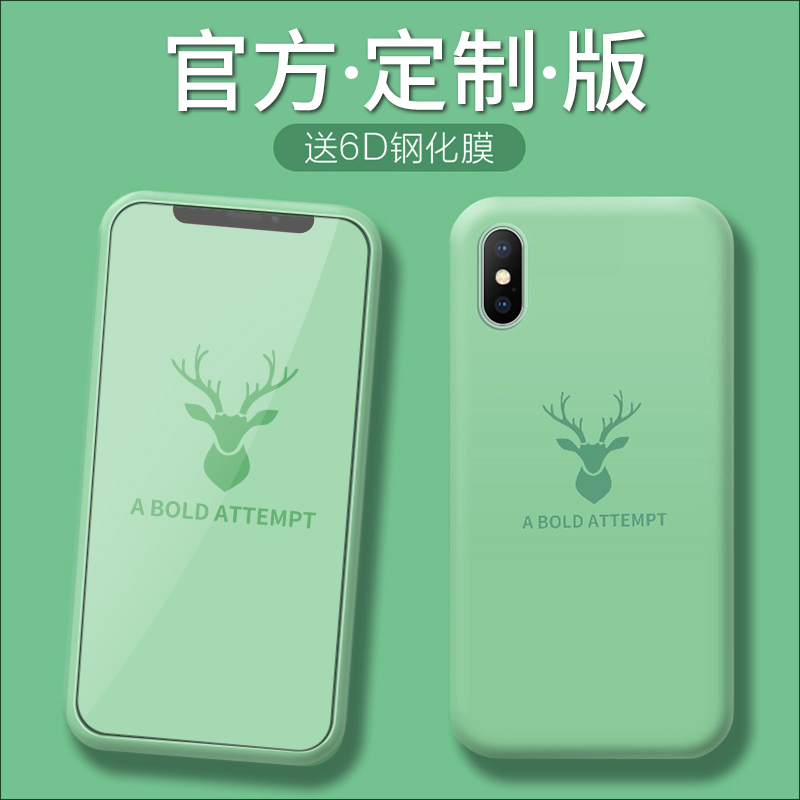 Apple New Series iPhone High Quality Mobile Phone Case 778387