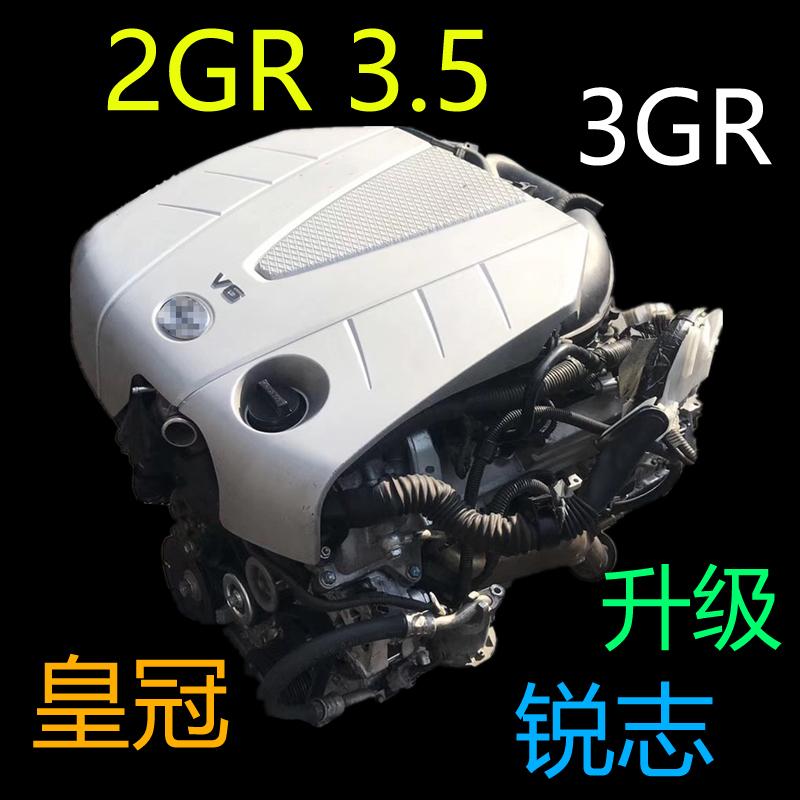 丰田2GR-FSE 3.5 缸内直喷升级锐志皇冠TOMS机械增压发动机总成