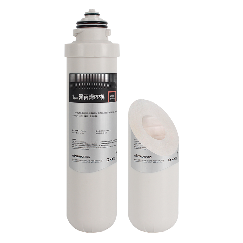 万泉达净水器卡接式滤芯 净水机快接pp棉滤芯 一体式滤芯
