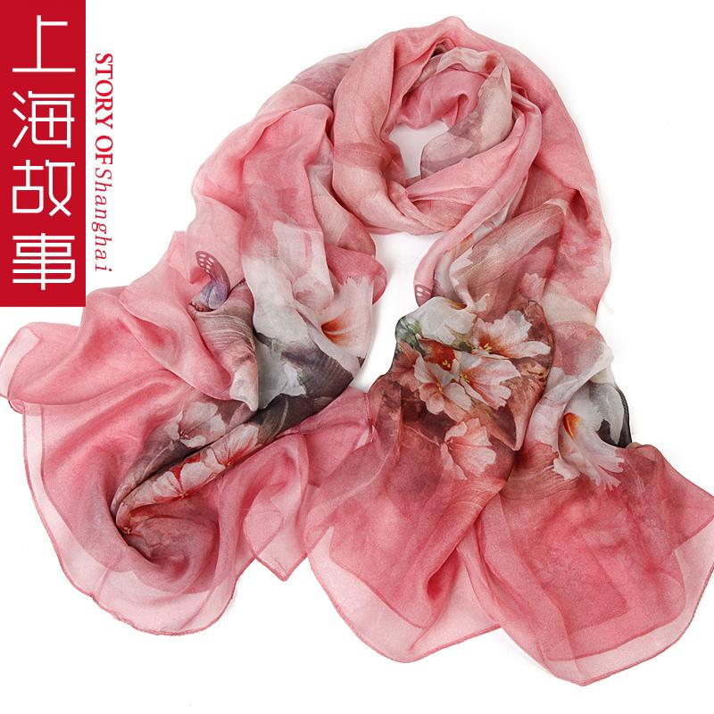 上海故事真丝围巾女桑蚕丝丝巾春秋冬季韩版百搭长款披肩专柜正品