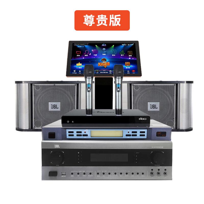 JBL RM8-RM10家庭ktv音响套装全套专业家用卡拉ok客厅包房k歌音箱