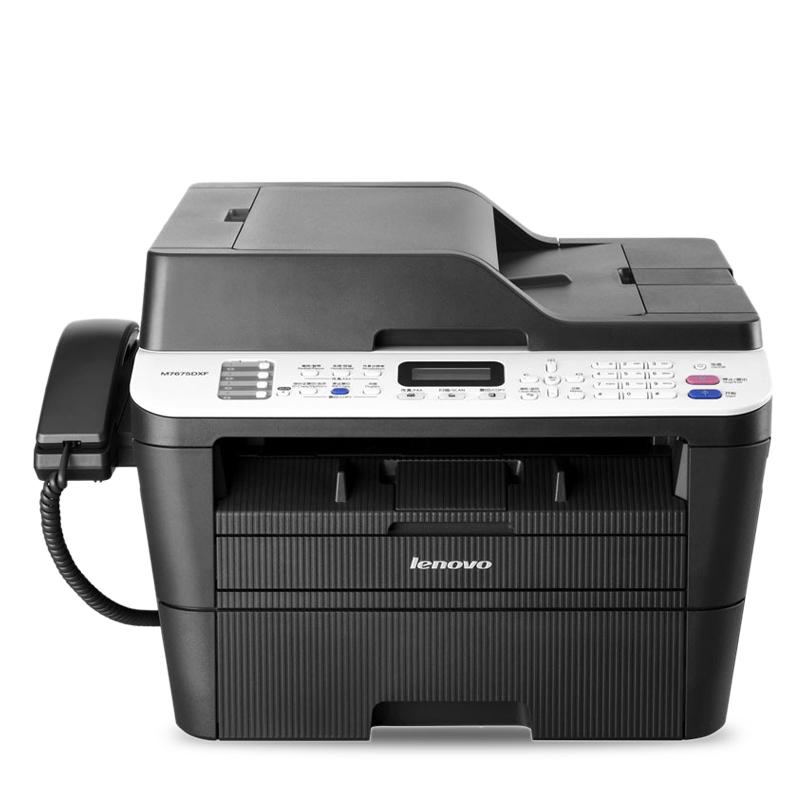 联想M7675DXF激光自动双面网络打印复印扫描传真机电话一体机办公