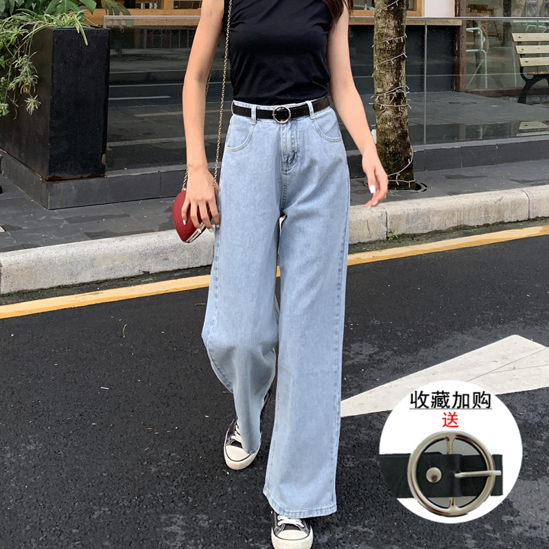 高腰垂感宽松直筒新款拖地阔腿牛仔裤女2020年九分夏季薄款破洞潮