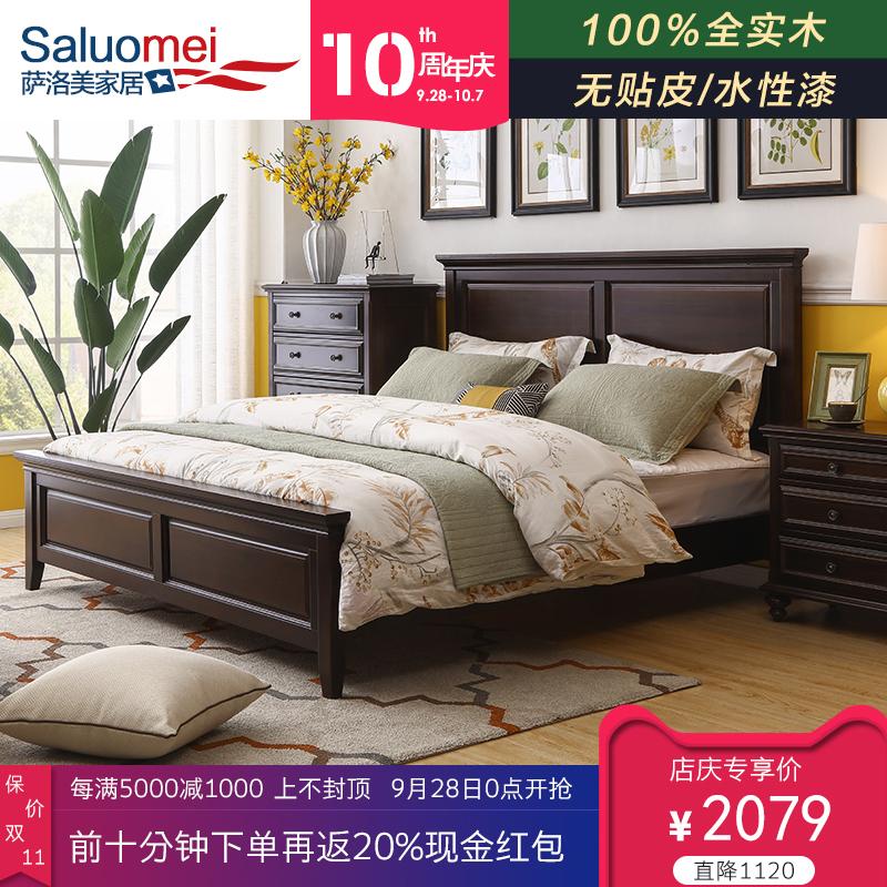 美式乡村全实木床1.8米主卧室双人1.5米简约现代纯实木床黑胡桃色