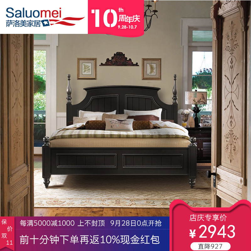 美式床全实木1.8米黑色现代简约风格家具简美小户型1.5双人实木床
