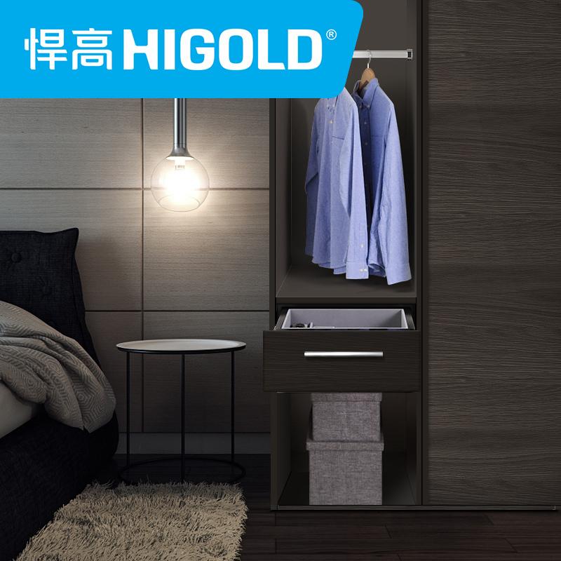 HIGOLD-悍高 指纹抽屉式家用办公衣柜隐藏式密码保险箱保险柜