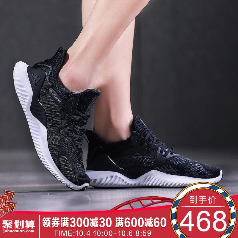 adidas阿迪达斯女鞋18新品阿尔法跑步鞋AC8633 AC6924 B76048