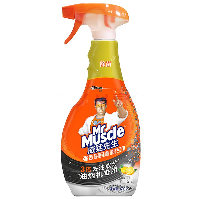 新款 威猛先生厨房重净500g瓶强效油烟机3倍去成分油污清洁剂液体