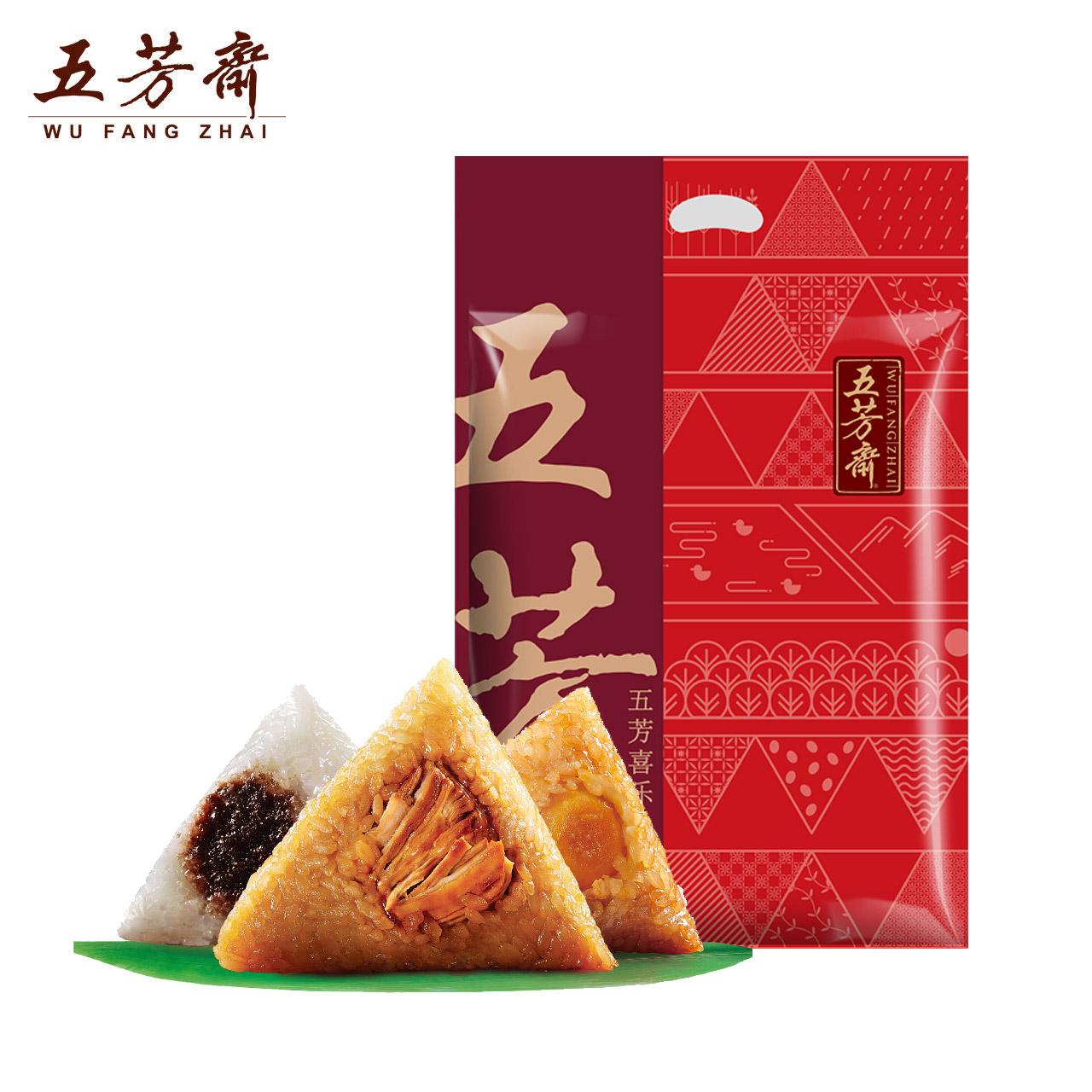 五芳斋粽子 蛋黄肉粽豆沙粽大肉粽早餐 嘉兴特产粽子批发新鲜散装