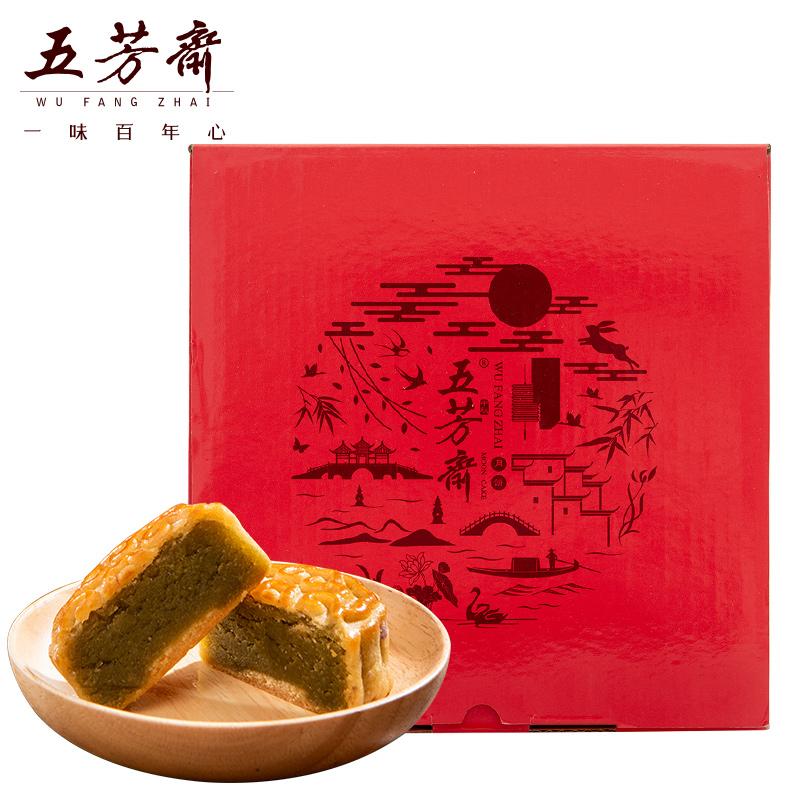 五芳斋月饼礼盒装蛋黄莲蓉豆沙月饼散装多口味中秋送礼品广式糕点