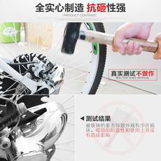 велозамок Yue Ma 750e/7650