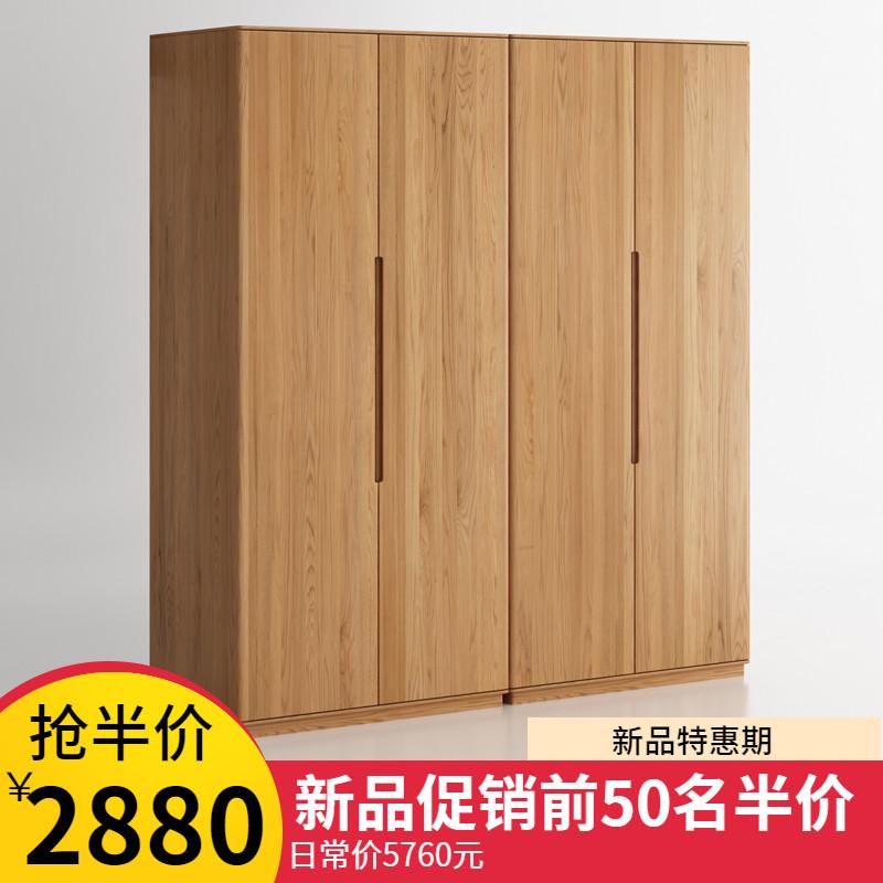 白橡木全实木衣柜2门4门组合原木大衣橱对开门北欧简约环保整装体