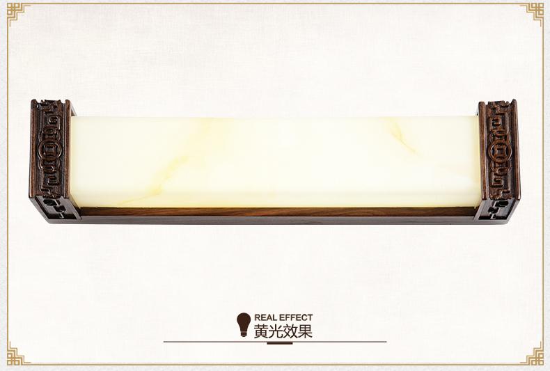 新中式实木led镜前灯 简约现代仿古雕刻高档浴室床头楼梯过道壁灯