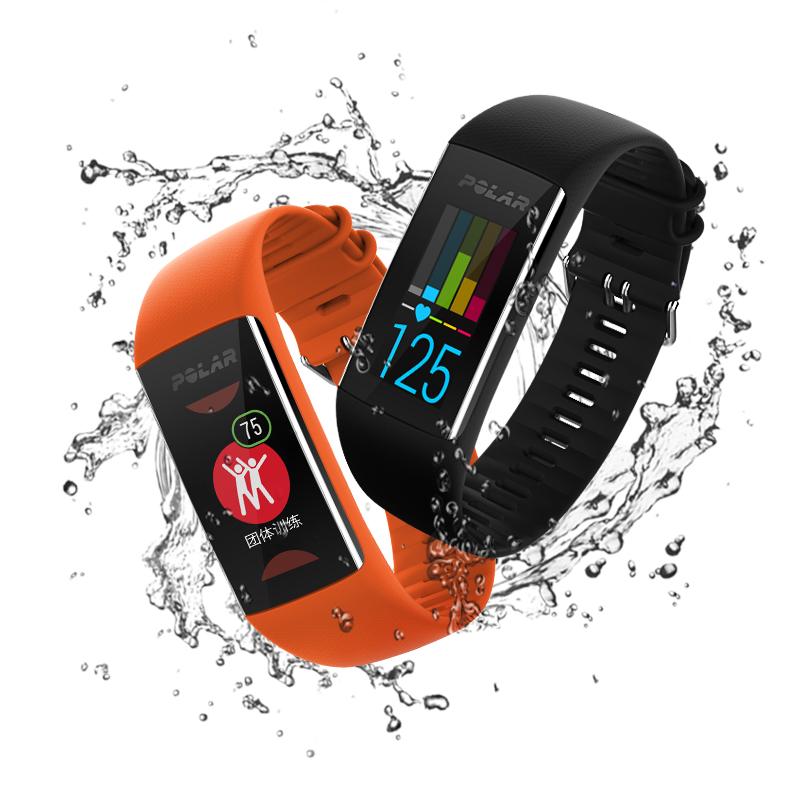 POLAR博能 智能穿戴设备手环 莱美运动心率手环 健身手环 记步数 睡眠监测防水运动腕表 心律智能手环 A370