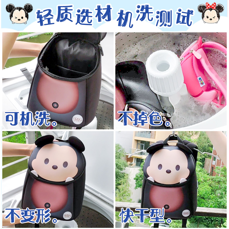Disney kindergarten school bag primary school children's backpack male 1-3-4-5 years old female baby small backpack Mickey