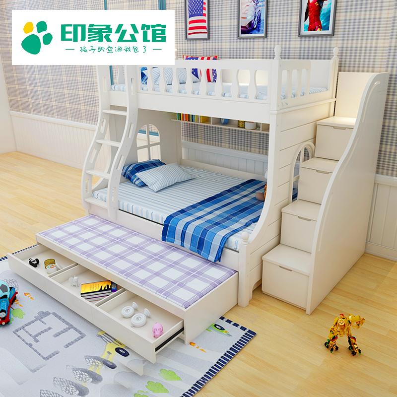 儿童床上下床高低床子母床双层床母子床上下铺两层床多功能拖床
