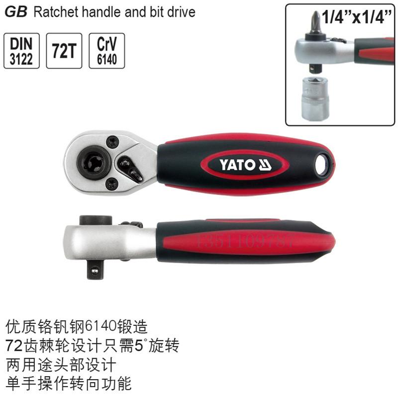 Ключ-трещётка Ekiji Billiton yato  YATO YT-0331