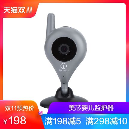 Child Monitor i300L baby mobile phone remote monitoring alarm cry night vision camera 5 meter