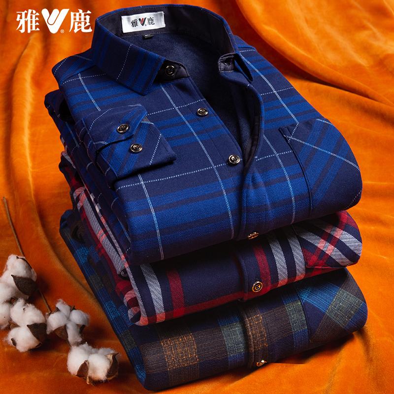 雅鹿 男式冬季加绒加厚格子保暖衬衫 多色