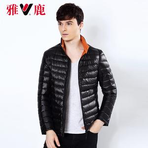 雅鹿轻型时尚羽绒服男短款 修身轻薄款青年立领冬装 秋冬外套