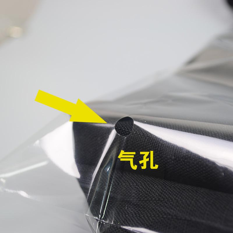 Самоклеющиеся пакеты 5 провод мешок opp самоклеющиеся сумки оптом клей сумка прозрачный мешок упаковки полиэтиленовый пакет 20*30С водонепроницаемый мешок сделанный на заказ