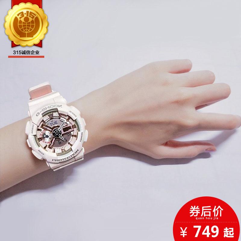 卡西欧手表女baby-g樱花手表 少女G-SHOCK运动电子学生女士手表