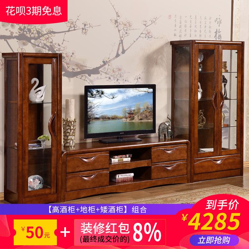 实木电视柜 橡胶木组合厅柜客厅地柜影视柜组合中式现代背景墙柜