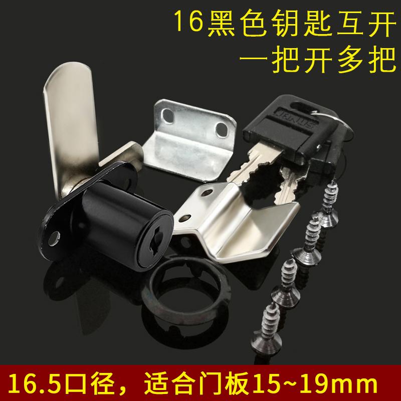 Chrysler Genuine 4779558AE Brake Pedal