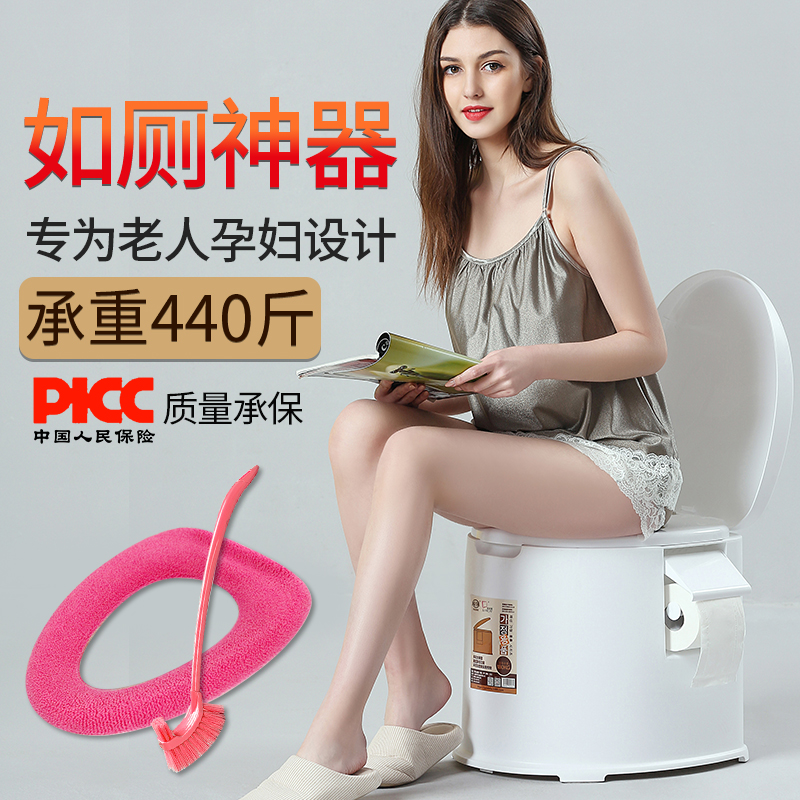 Кресло туалет Fuqiang