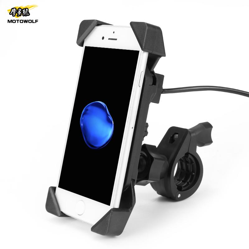 摩托车手机支架USB充电器踏板车电动通用GPS导航防水外卖车载支架