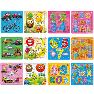 儿童拼图纸质男女孩2-3-4-5-6-7-8周岁幼儿园宝宝益智力早教玩具