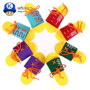 kl儿童手工不织布拖鞋diy制作材料包幼儿园早教益智宝贝手工作品