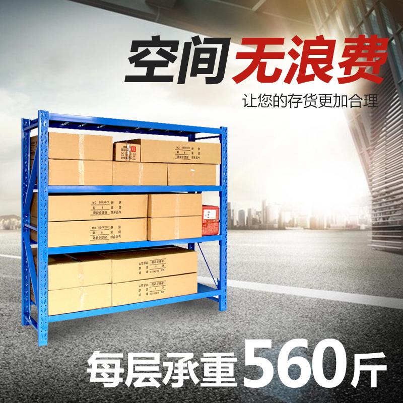 中型货架仓储 库房储物架 货物架子置物架 多层库房展示架自由组