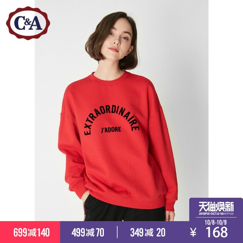 C&A圆领套头立体字母抓绒卫衣女 秋新针织运动衫CA200211066-RD