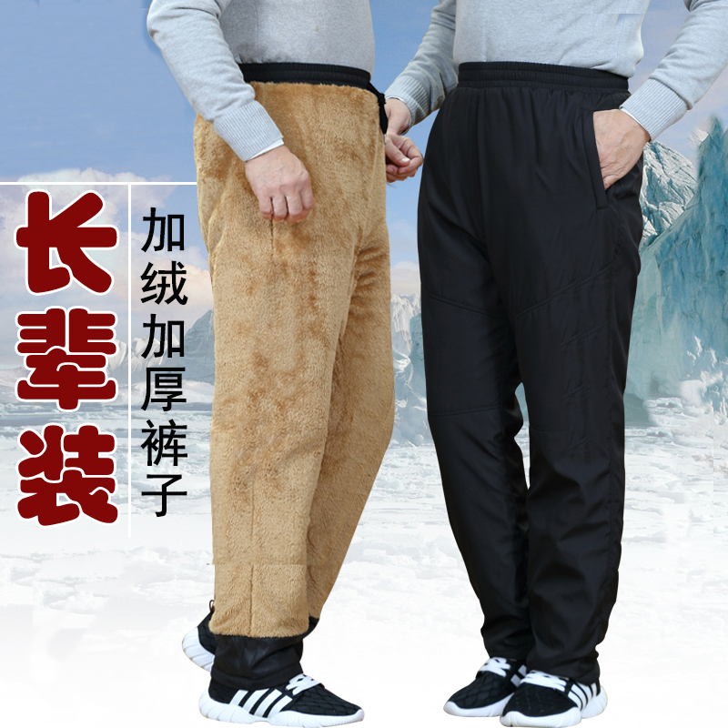 Cotton Pant OTHER mk001