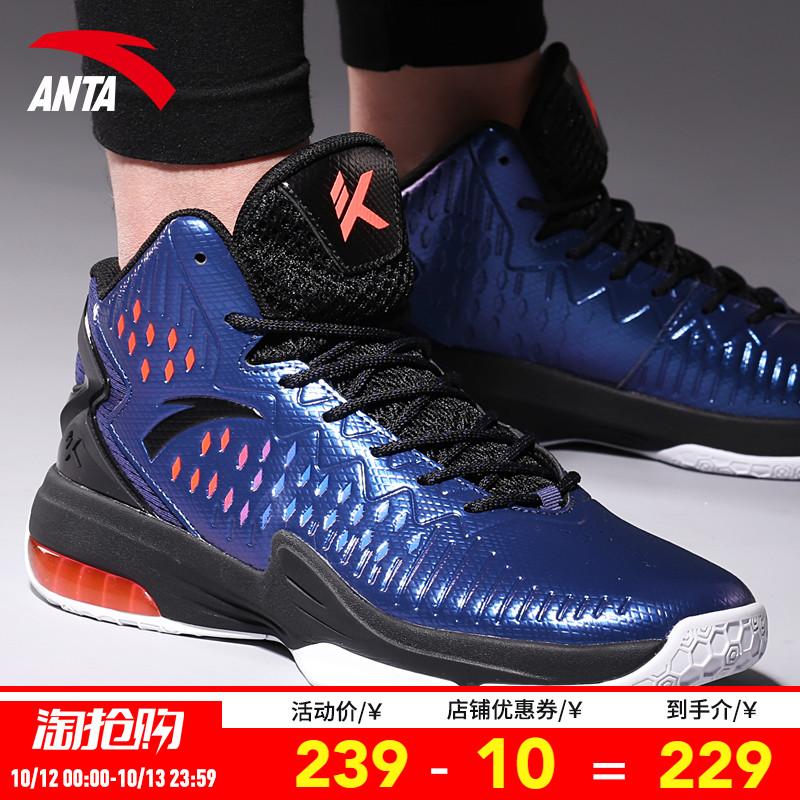 安踏篮球鞋男子运动鞋男鞋2018新款官方正品KT3气垫减震耐磨球鞋