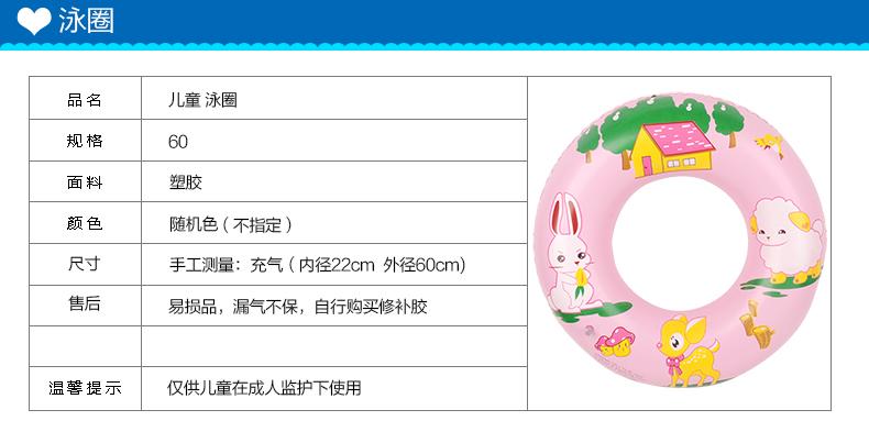 亦浪旗舰店_e/亦浪品牌产品评情图