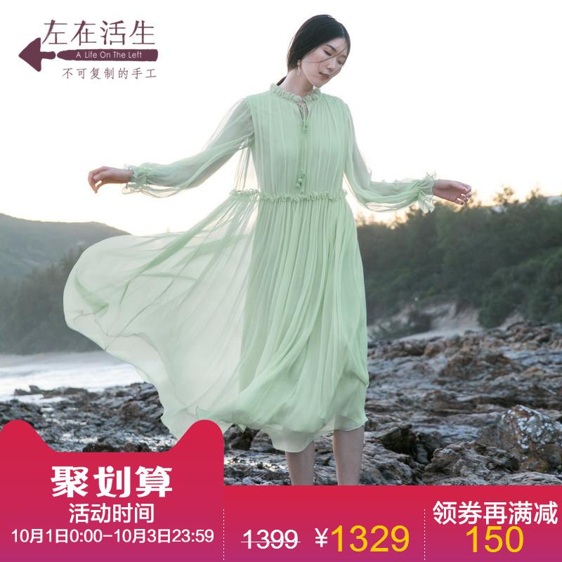 生活在左2018夏季新款桑蚕丝长袖连衣裙女装中长款复古真丝长裙子