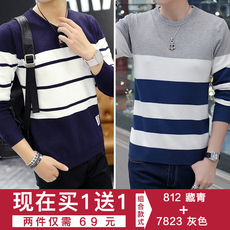 Men's sweater Zuoshishang 812