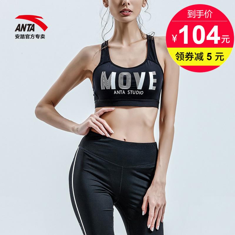 安踏女装背心透气文胸运动内衣2018夏新款跑步健身运动服16827104