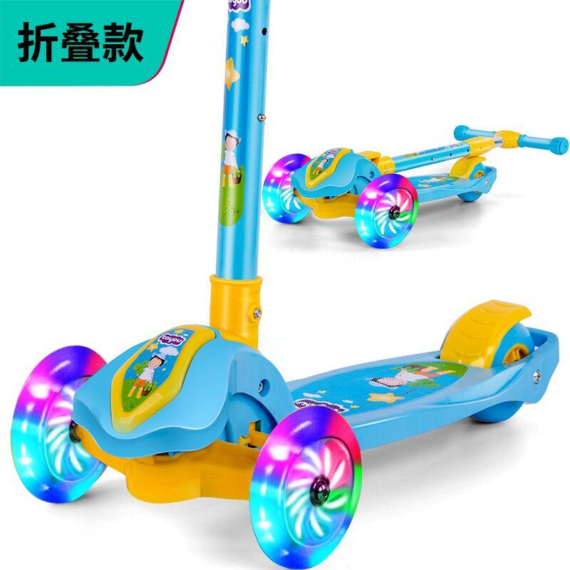 滑板车儿童1-3-6-12岁2宽轮单脚男孩宝宝女孩小孩踏板溜溜滑滑车