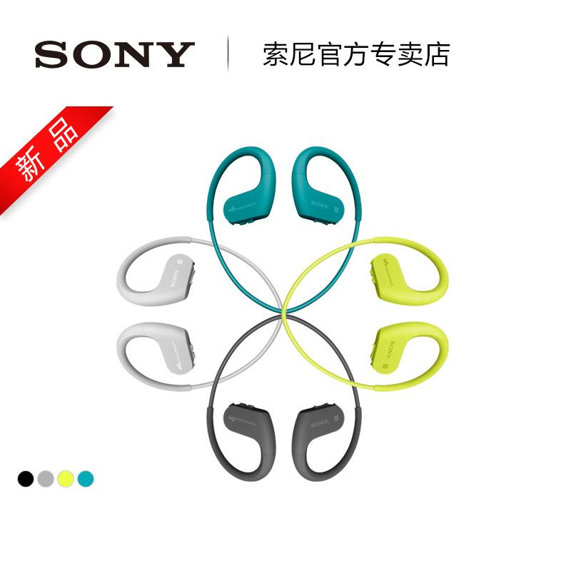 Sony-索尼 NW-WS623 MP3播放器蓝牙运动跑步防水游泳耳机一体式