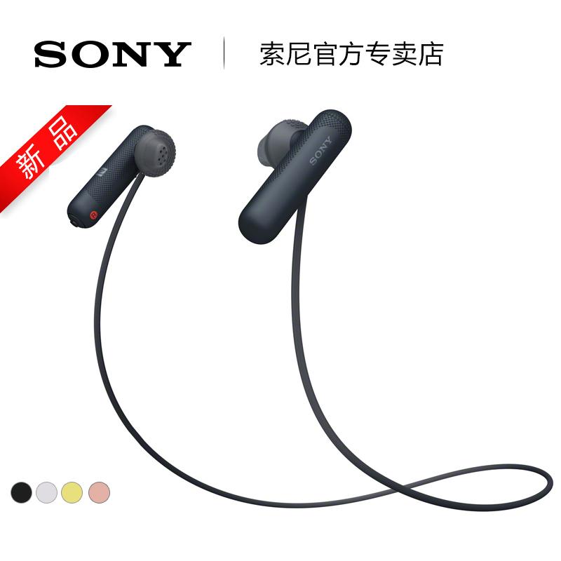 Sony-索尼 WI-SP500 无线蓝牙运动耳机入耳式?#21482;?#32447;控通话防水