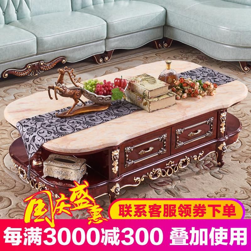 欧式实木茶几电视柜大理石茶几酒红色红檀色深色黑檀色实木家具